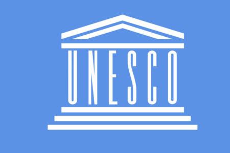 'İsrail önyargısı' gerekesiyle UNESCO'dan ayrılan ABD'den sonra İsrail'den de aynı karar