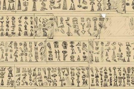 Afyonkarahisar'da bulunan yazıtın 3 bin 200 yıllık sırrı çözdü