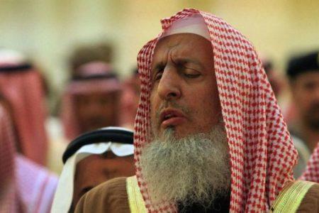 Suudi Arabistan Müftüsü: İsrail'e karşı savaşmak caiz değil