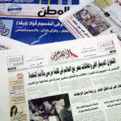 Mısır Medyası: Ankara, Mısır Devleti'ni ele geçirebilmek için Müslüman Kardeşlerle ortak plan yaptı