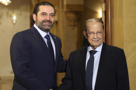 Lübnan Cumhurbaşkanı Avn: Başbakan Hariri görevini sürdürecek