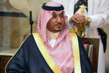 Suudi Prens ve yedi devlet yetkilisi helikopter kazasında öldü!