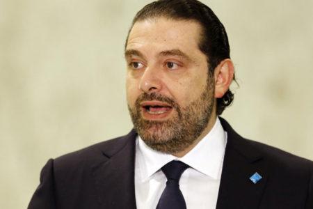 Lübnan Başbakanı istifadan vazgeçebileceğinin sinyalini verdi
