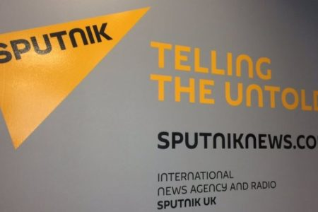 """'Sputnik'te kadın gazeteciye tehdit' iddiası: """"Ağzını burnunu kırarım"""""""