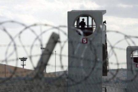 AKP'nin 2023 hedefi 228 yeni cezaevi