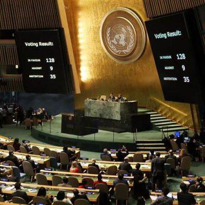 ABD'nin tehdidine rağmen Kudüs karar tasarısı kabul edildi