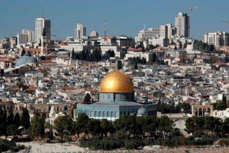 TDK'da İsrail'in başkentini Kudüs ilan etmiş