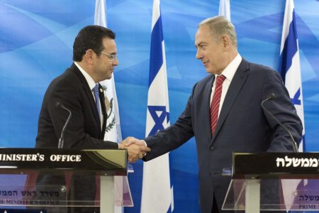 Netanyahu'dan Guatemala'ya Kudüs tebriği