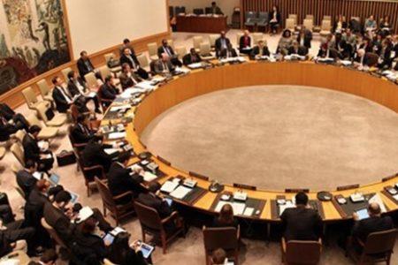 BM Güvenlik Konseyi Kudüs tasarısını görüşecek