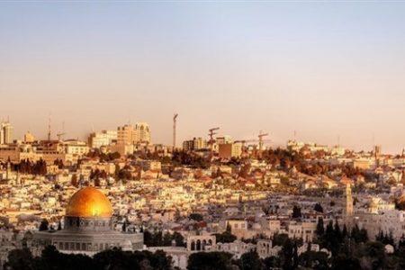 BMGK'da Kudüs tasarısına Amerikan vetosu!