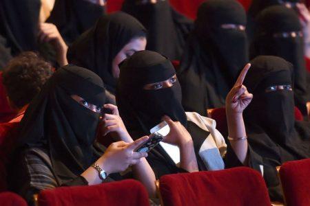 Suudi Arabistan'da sinemaya izin çıktı