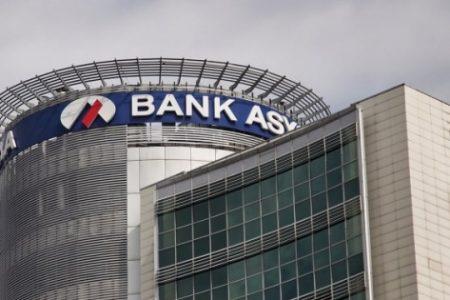 Bank Asya'da 24 tutuklama