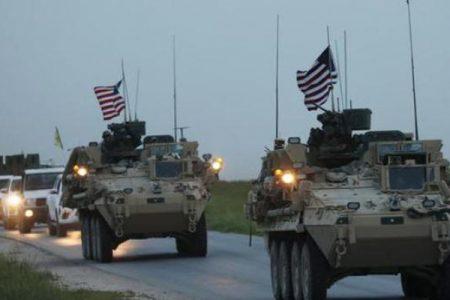 ABD, Türkiye'nin itirazlarının ardından geri adım mı attı?