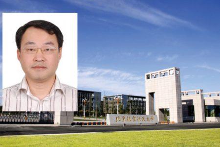 Çin: #MeToo (Ben de) kampanyasında ifşa edilen profesör işten atıldı