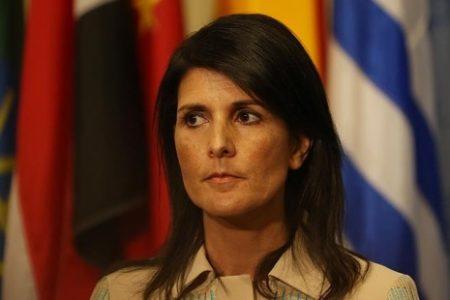 ABD BM'ye İran konusunda acil toplanma çağrısı yapacak