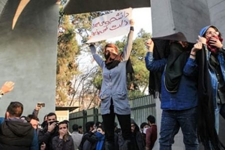 BM Güvenlik Konseyi İran için toplanıyor