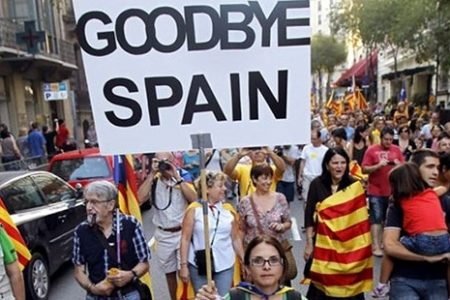 Katalonya krizinin maliyeti bir milyar euro