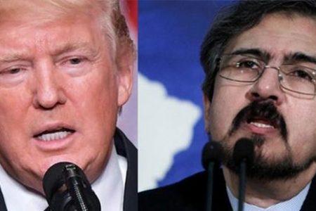 """Trump'ın """"ABD izliyor"""" açıklamasına Tahran'dan yanıt: Kendi ülkesindeki iç sorunları görse iyi olur"""