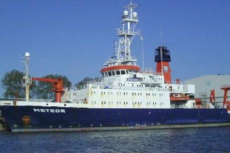 Yunanistan, Alman araştırma gemisinin iznini iptal etti; gerekçe Türkiye