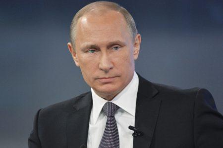 Rusya: Putin Soçi'deki kongreye gitmeyecek
