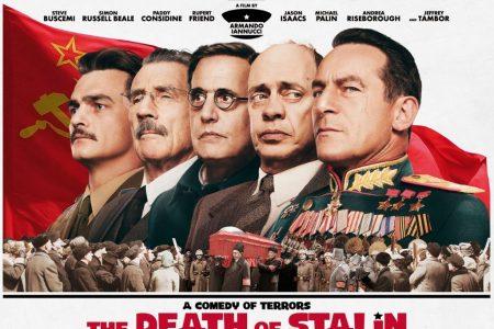 Rusya, 'Stalin'in Ölümü' filminin gösterimini erteledi