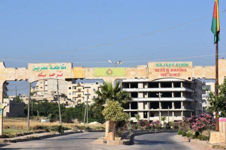 Suriye Afrin'de YPG'ye ne kadar destek veriyor