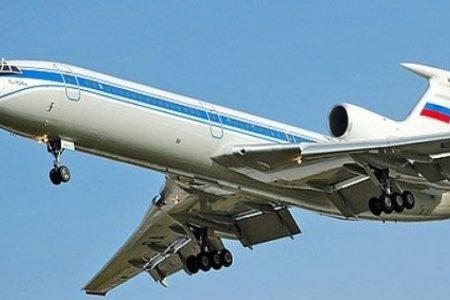 Rusya'da 71 yolcuyu taşıyan uçak düştü