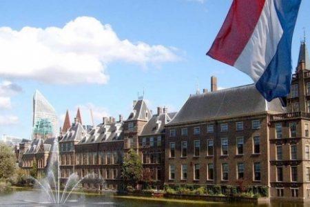 Hollanda parlamentosu 1915'i 'Soykırım' olarak tanıdı